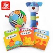 特宝儿(topbright)新生儿启蒙套装婴儿玩具0-1岁球宝宝布书