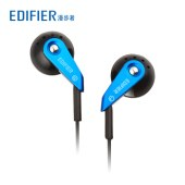 Edifier/漫步者 H185 耳塞式时尚运动通用无麦立体声音乐耳机 电光蓝