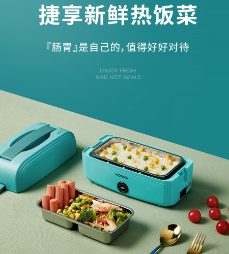 康佳(KONKA)电热饭盒KPT-FC05