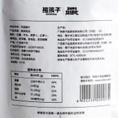熊孩子精品蔬菜脆组合(6包265g)