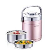 苏泊尔 味家系列保温桶饭盒 KF19C1R