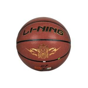 李宁LI-NING 比赛7号篮球室内外PU材质蓝球 LBQK023-1