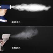 康佳手持式蒸汽挂烫机 KSG-G168(G)