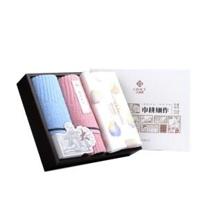 洁丽雅 组合毛巾套装 优棉-2