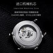 依波(EBOHR) 大师系列 镂空自动机械表商务防水男表 黑面皮带