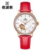 依波(EBOHR)时尚文艺石英手表女士腕表简约减龄可爱防水手表时代元素系列 红色皮带